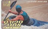 ISRAEL - Canoe, Used - Deportes