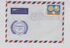 IRAN 1971, ILO Official Cover, Asian Regional Conference / Conférence Régionale Asienne, Non Circulée, Unmailed - Iran
