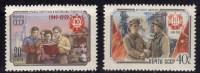 Russie 1959 N°Y.T. : 2222 Et 2223** - Unused Stamps