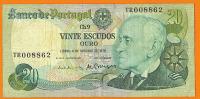 # PORTUGAL 20 Escudos 4/10/1978 Circulé - Portugal