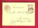 NEDERLAND 1880 Postcard Cancelled In Amsterdam - Postal Stationery