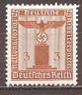 DEUTSCHES REICH..1938..Michel # 145...MLH...Dienstmarken. - Nuovi