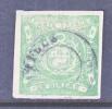 Peru 14  (o)  VARIETY  THICK PAPER - Peru