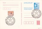 (AKE 77) Esperanto Card - Postal Stationery From Hungary 1981 - Esperanto Conference Cancellation - Esperanto