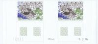 TAAF 1986 Maury A 96  Neuf**/ MNH,    Coin  De Feuille, Coin Date - Ongebruikt