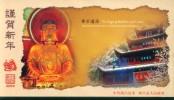 Religion  Buddhism ,   Prepaid Card, Postal Stationery - Buddhismus