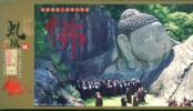 Religion  Buddhism ,   Prepaid Card, Postal Stationery - Buddhism