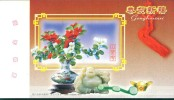 Religion  Buddhism Flower,  2 Prepaid Cards, Postal Stationeries - Buddhism