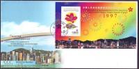 CHINA - HONG KONG -  ESTABILISHM.SPECIAL ADM. TERIT. - FDC  - 1997 - 1997-... Région Administrative Chinoise