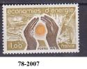 FRANCE N°2007   NEUF - Nuovi