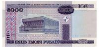 BELARUS 5000 RUBLES 2000 Pick 29 Unc