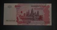CAMBODGE- Billet De 500 Riels - 2004 - N°1837443 - Cambodia