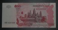 CAMBODGE - Billet De 500 Riels - 2004 - N°1837448 - Cambodia