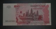 CAMBODGE - Billet De 500 Riels - 2004 - N°1837450 - Cambodia
