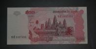 CAMBODGE - Billet De 500 Riels - 2004 - N°1837451 - Cambodia