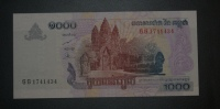 CAMBODGE - Billet De 1000 Riels - 2007 - N°1741434 - Cambodia