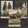 CANARIAS - Cigarrillos LA FAVORITA - COSTUMBRES De EGYPTO - 3 CARDS - Collections & Lots
