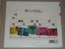 BLOC BLOK BL 106 ** 2003 MOINS QUE PRIX DE LA POSTE ! - Blocks & Sheetlets 1962-....