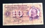 SUISSE -Billet De 10 Francs - 7 Mars 1973 - Svizzera