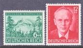 Germany B 241-2  * - Unused Stamps