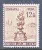 Germany  B 270  * - Unused Stamps