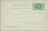 Entier Postal Cote D'Ivoire, CP 7 Avec Réponse Payée - Côte-d'Ivoire (1892-1944)