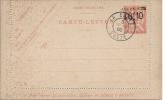Entier Postal Crete, CL 3