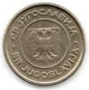 JUGOSLAVIA 2 DINARA 2002 - Jugoslavia