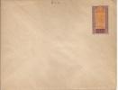 Entier Postal Haut Sénégal Et Niger, EN 6 - France (ex-colonies & Protectorats)