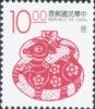 Sc#2887 1993 Lucky Animal Stamp - Deer Art Needlework Textile - Textile