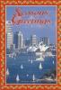 Sydney Harbour, Australia (greeting Card) - Sydney