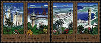 China 1998-9 Construction In Hainan Stamps Crane Freeway Banana Satellite Coconut Gulf Fruit Plant Freeway - Nuevos