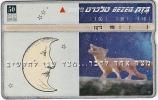 ISRAEL PHONECARD - Israel