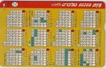 ISRAEL PHONECARD Calendar - Israel