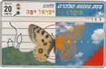 ISRAEL PHONECARD Butterfly - Israel