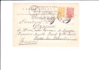 A0291  CP  1912   POUR LA BELG - 1857-1916 Empire