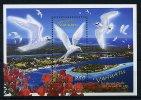 Vanuatu ** Bloc N° 63 - Salutatuions De Vanuatu. Oiseaux  Prix 3 € + Port - Vanuatu (1980-...)