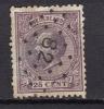 A  -841  -  N ° 26-  , Oblit ,  COTE   5.25 €      A REGARDER