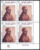 NOUV.-CALEDONIE 1992 - Yv. PA 287 ** SUP Bloc 4 Coin Daté  Cote= 28,00 EUR - Portrait Par Paul Mascart ..Réf.NCE12360 - Aéreo