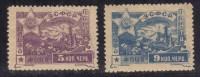 Russie 1919 N°Y.T. : 21 Et 22*
