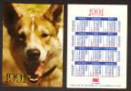 1991,  Calendars  Of USSR- 0148 - Calendars