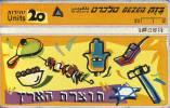 TELECARTES - ISRAEL - EC322 CARTE ISRAEL MAGNETIQUE - Israel