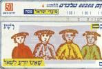 TELECARTES - ISRAEL - EC334 CARTE ISRAEL MAGNETIQUE - Israel