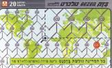 TELECARTES - ISRAEL A44 - Israel
