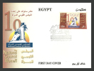 Egypt 2010 ( National Council For Women, 10th Anniv. ) - MNH - Nuovi
