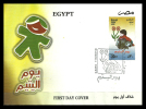 Egypt, 2010 - FDC ( Orphan's Day ) - MNH (**) - Nuovi