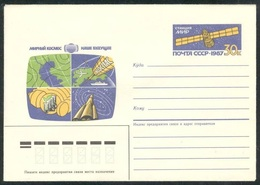 """USSR RUSSIA 1987 STATIONERY COVER MINT SPACE STATION """"MIR"""" KOSMOS COSMOS ESPACE MISSLE ROCKET SATELLITE RESEARCH BATEAU - Covers & Documents"""