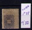 CUBA 1883 - ALFONSO XII - EDIFIL Nº  75 - Elobey, Annobon & Corisco
