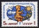 USSR Russia 1983 Physicians Against Nuclear War Movement Soviet Anti-Nuclear Warfare Dove Globe Health MNH Michel 5336 - Unclassified