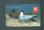 SLOVENIA  -  Remote Mobitel Bird Phonecard As Scan - Slowenien